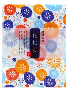 Japan WAFUKA Fabric Towel Flower Hailstone
