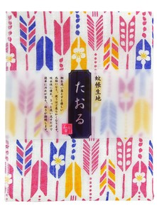 Japan WAFUKA Fabric Towel Yagasuri