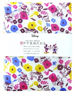 Japan Disney Fabric Towel Minnie Present