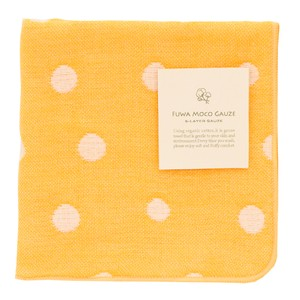 Japan Gauze Handkerchief Yellow