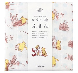Japan Disney Fabric Kitchen Towels Winnie-the-Pooh