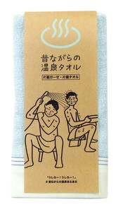 Japan Hot Springs Towel Light Blue White
