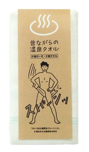 Japan Hot Springs Towel Man