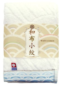 Japan Komon Face Towel Blue