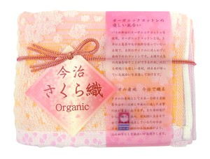 Japan Imabari Sakura Weaving Face Towel