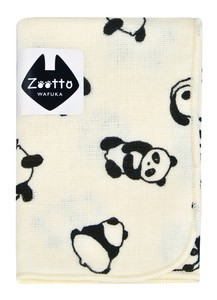 Japan Handkerchief Panda Bear