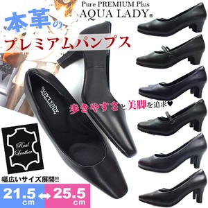 One Time Genuine Leather Premium Pumps