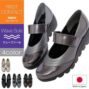 Wide Comfortable Shoe First Wave Sole Strap