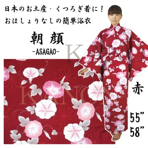 Color Yukata Morning Glory Weaving Yukata