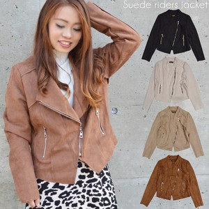Suede Fabric Rider Jacket