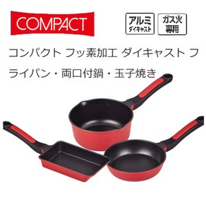 Exclusive Use Frying Pan Egg Pan PEARL KINZOKU Compact Die-Cast Fluorine Processing