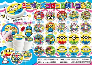 Sales Promotion Minions Eraser