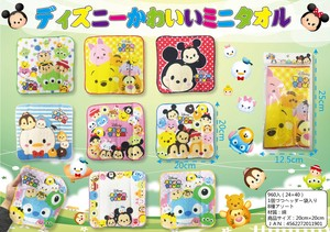 Sales Promotion Disney Mini Towel