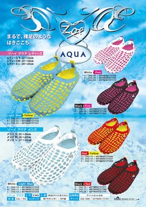 Release Aqua Ladies Men's Sandal