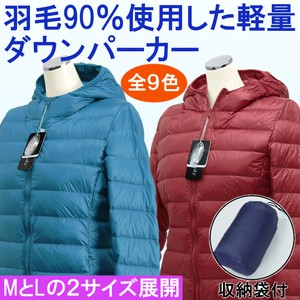 Ladies Outerwear Storage Bag Attached Light-Weight Down Hoody Jacket 10 Pcs Set