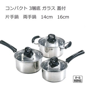 IH Supported Glass Lid Saucepan Pots with 2 Handle PEARL KINZOKU Stainless Steel Compact