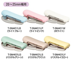 KOKUYO Tape Utility Knife Karu Cut Clip Type