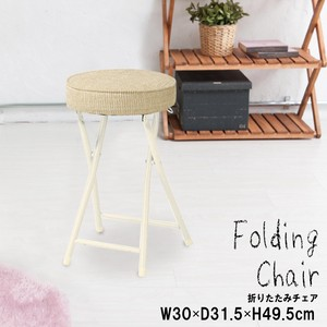 Tweed Fabric Folding Chair Folded Scandinavian Style Pipe Cushion Chair