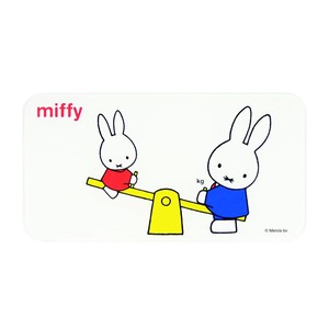 Miffy Digital Weighing Scale