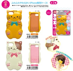 Cat squishy Squeeze iPhone Case
