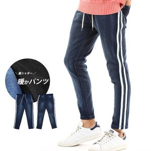 Men's Cut Denim Line Pants