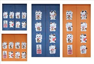 Good Luck Fortune Lace Print Japanese Noren Curtain