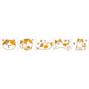 Masking Mike Cat Washi Tape