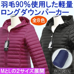 Ladies Outerwear Storage Bag Attached Light-Weight Down Hoody Long Jacket 10 Pcs Set