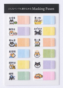 Masking Husen Included Shiba Dog Sticky Note Japan