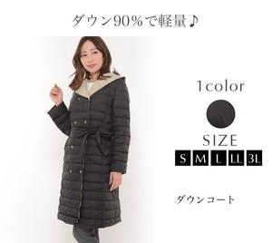 Down Down Coat Ladies Outerwear Food Ribbon