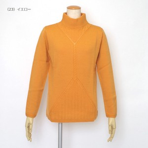 Cable High Neck Pullover