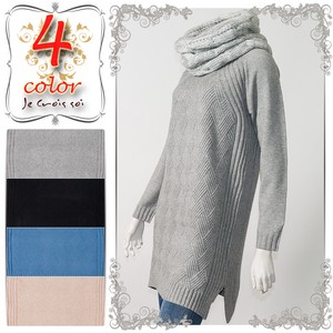 [2019NewItem] Long Tunic Knitted Plus Eco Fur Snood Attached Set Lady