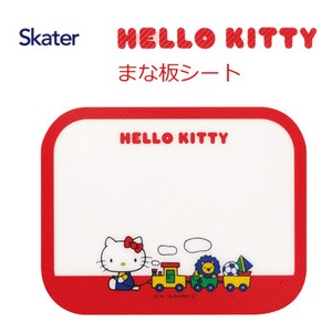 Hello Kitty Chopping Board Sheet Japanese Cooking Knife Sanrio SKATER