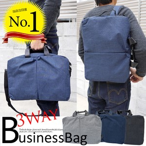 Bag 3WAY Men's Business Backpack Case Diagonally A4