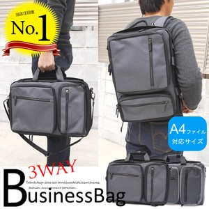 Bag 3WAY Men's Business Shoulder Bag Backpack A4