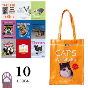Lamination Tote Bag Alphabet Cat Rabbit Chihuahua Light-Weight