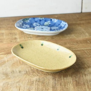 Oval Plate Olive Dot MINO Ware