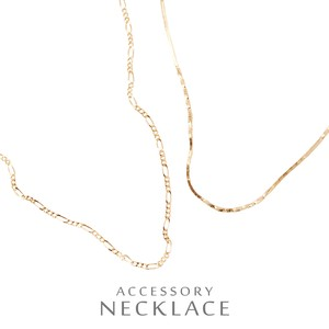 Gold Design Chain Necklace