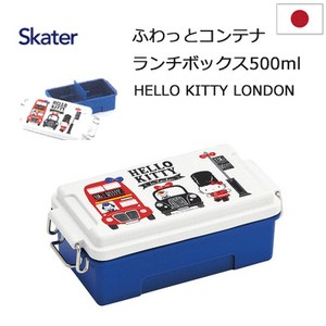 Container Lunch Box Combi Set SKATER