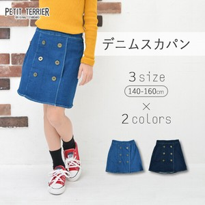 S/S Soft Denim Skirt