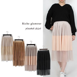 S/S Material Switch Pleat Skirt