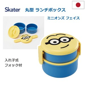 Round shape Lunch Box Minions Face SKATER