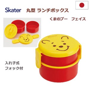 Round shape Lunch Box Face SKATER