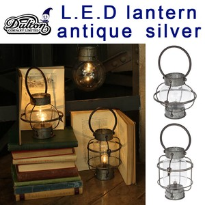 L.E.D LANTERN ANTIQUE SILVER