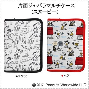 [2019NewItem] Peanuts SNOOPY Snoopy One Side rose Multi Case