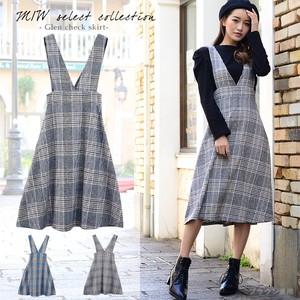 Appreciation Checkered Flare Zip‐up Jacket Skirt Flare Skirt