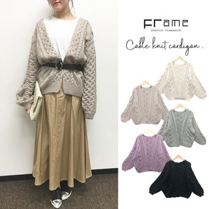 2018 A/W Solid Cable Tunic Cardigan Knitted