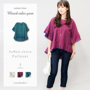 Mix Color Frill Tunic
