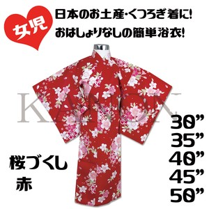 Kids Girl Color Yukata Yukata Making