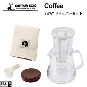 Coffee Pot Captain Stag Coffee Microwave Oven